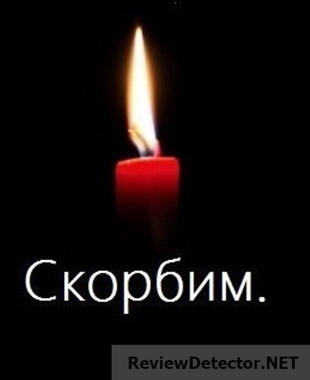 22_iyunya_v_tuve_zazhgut_svechi_pamyati.jpg