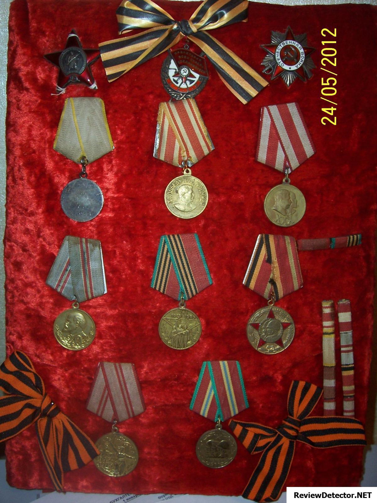 медали.JPG