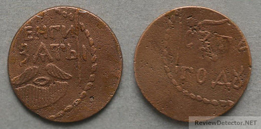 бородовой знак 1699 г.jpg