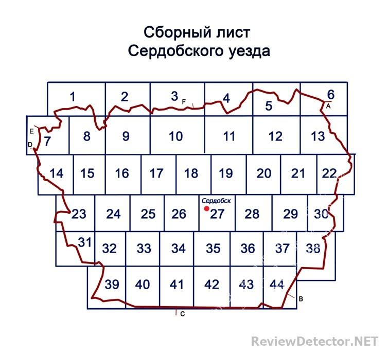 !сердобский_1в сборный.jpg