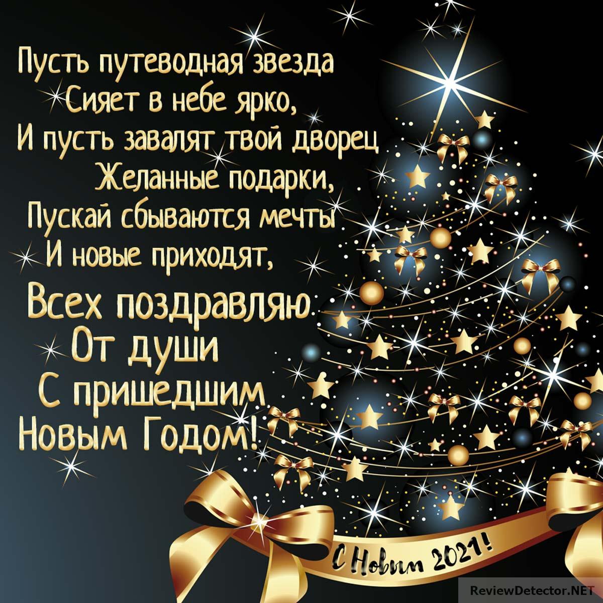 noviy-god-1703.jpg